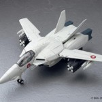 VF-1S Unpainted