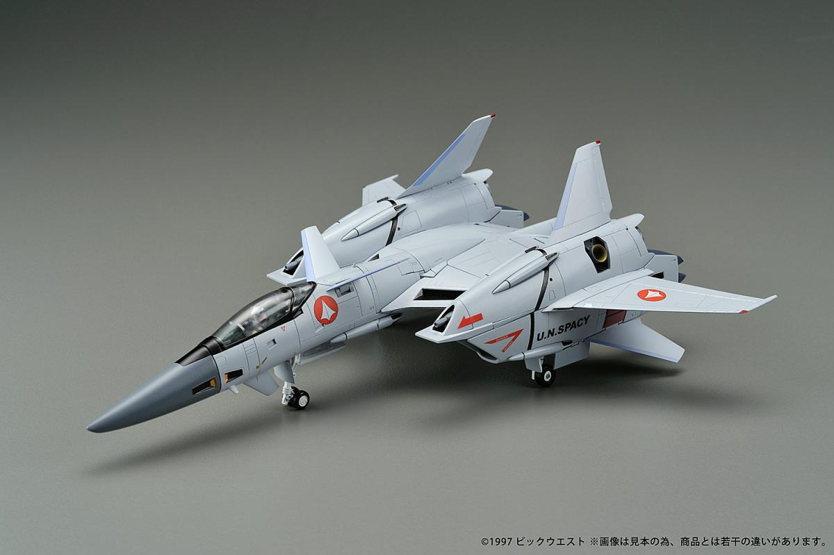 Scorched Earth Toys Yamato And Arcadia 1 60 Vf 4g Toys & Exclusive Lighting Ltd - Democraciaejustica
